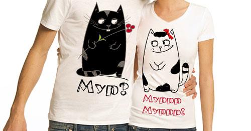 Купите футболку - покажите свои чувства.