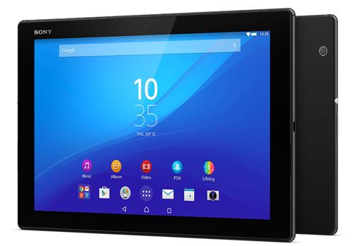 Планшет Sony Xperia Z4 Tablet.