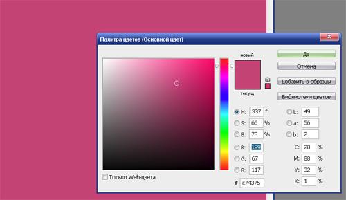 Розовая фуксия – была признана в 2001 компанией Pantone цветом года.