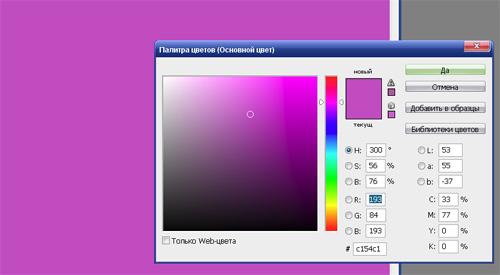 Глубокая фуксия – глубокий оттенок фуксии от бренда Crayola.