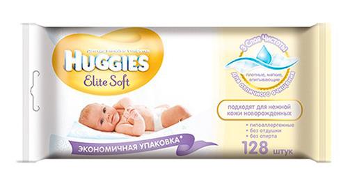 Huggies – лучшие влажные салфетки для новорожденных рейтинга 2018 года.