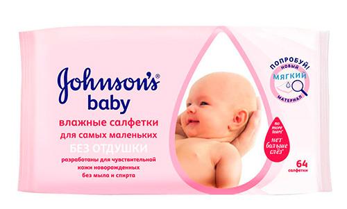 Влажные салфетки для новорожденных Johnsons Baby.