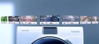 Auto Optimal Wash и Auto Dispense – полностью автоматическая стирка от Samsung