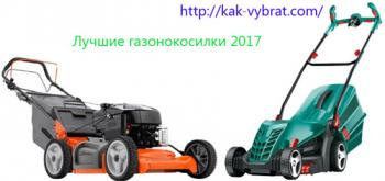 Рейтинг лучших газонокосилок 2017. ТОП 9
