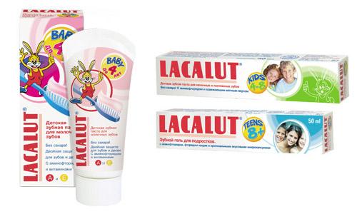 Lacalut – лучшая детская зубная паста 2019 года.