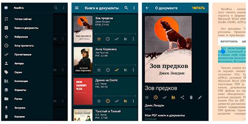 ReadEra – лучшее приложение для чтения книг.