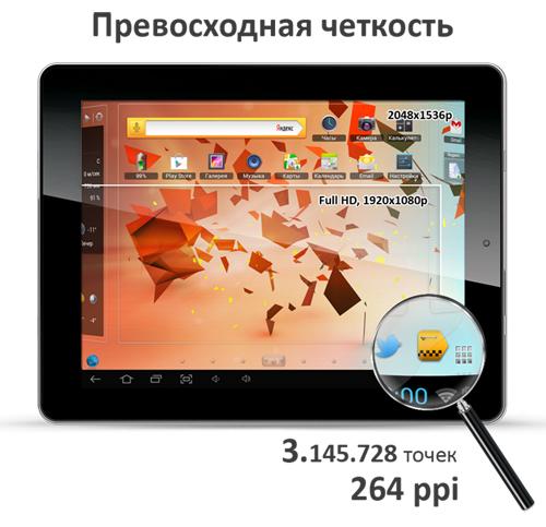 Планшет teXet TM-9751HD имеет высокое качество графики Full HD.