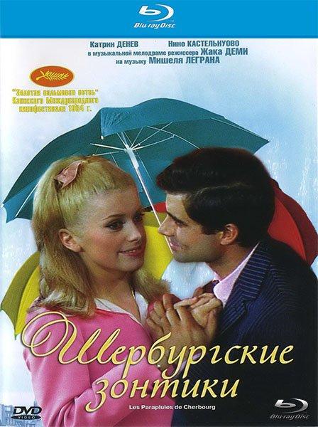 Обложка версии картины переизданной на Blu-ray.