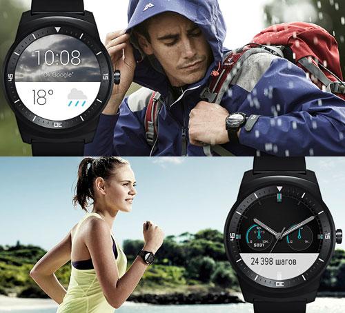 Умные часы LG G Watch R (март 2015 год)