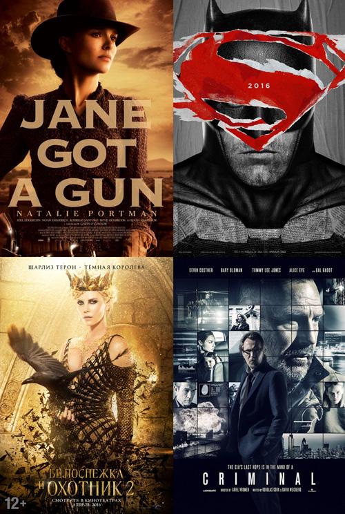 Кино лета 2016 – это пора не только теплых дней, но и хорошего кинематографа