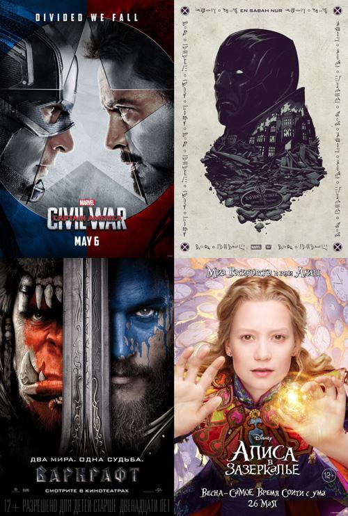 Осенние фильмы 2016 – это прекрасный способ забыть о грусти листопада