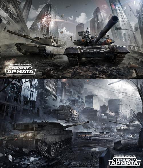 Armored Warfare: Проект Армата – лучшая танковая игра 2015 года