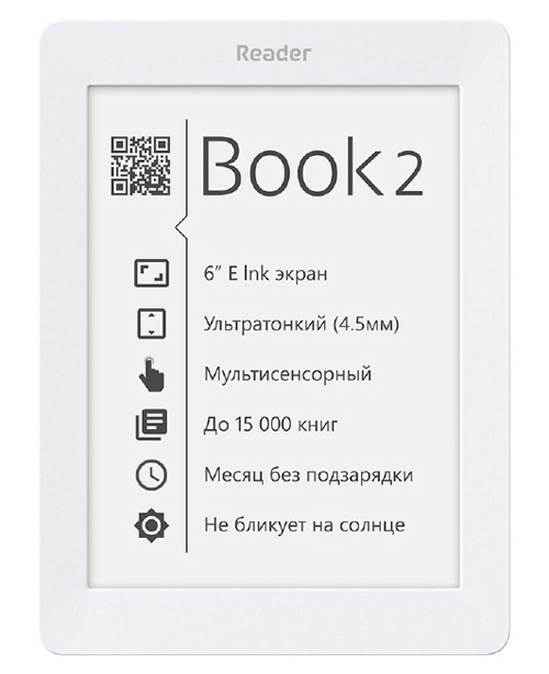 Ридер Reader Book 2.