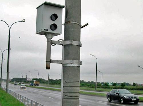 Полицейский радар «Robot».