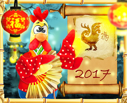 Лучшие короткие поздравления с Новым годом 2017 Петуха для СМС.