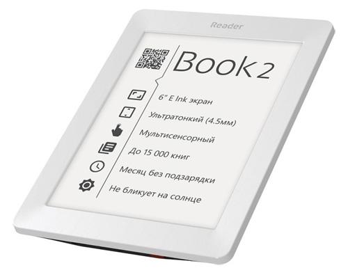 Читалка Reader Book 2.