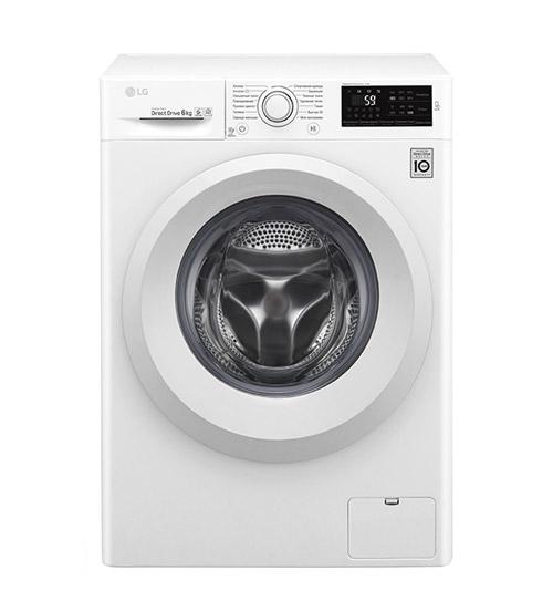 LG F2J5NN3W – самая тихая стиральная машина с фронтальной загрузкой 2018 года.