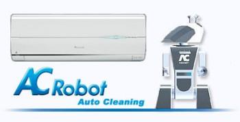 Фильтр Auto Cleaning и функция автоматической очистки AC Robot от Panasonic