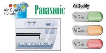 Индикатор AirQuality сам скажет, когда проветривать дом