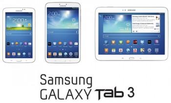 Samsung GALAXY Tab 3 со скидкой от интернет-магазина Связной