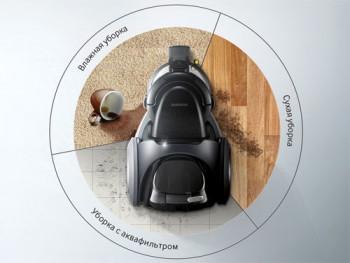 Trio System – три способа уборки от Samsung
