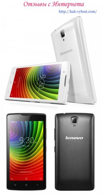 Отзывы о Lenovo A2010
