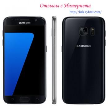 Отзывы о Samsung Galaxy S7