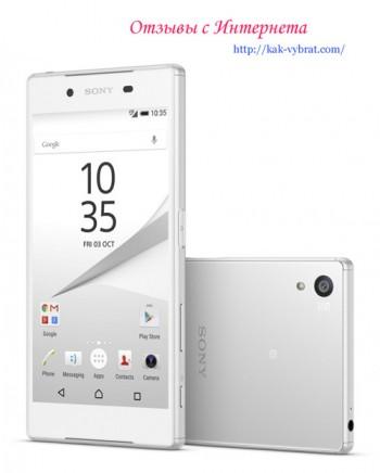 Отзывы о Sony Xperia Z5